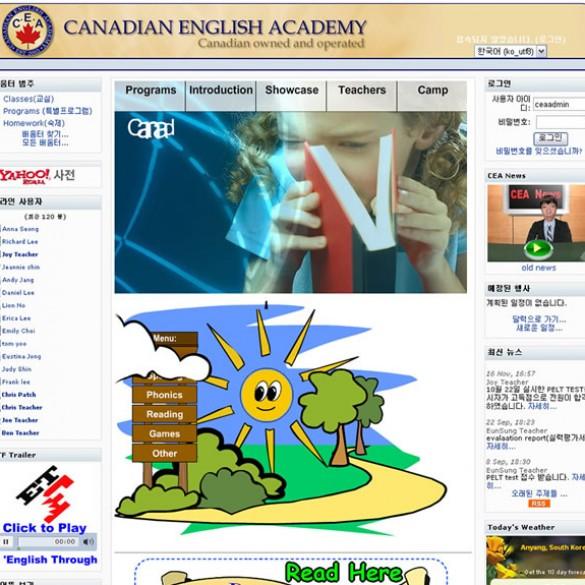 CEA Online